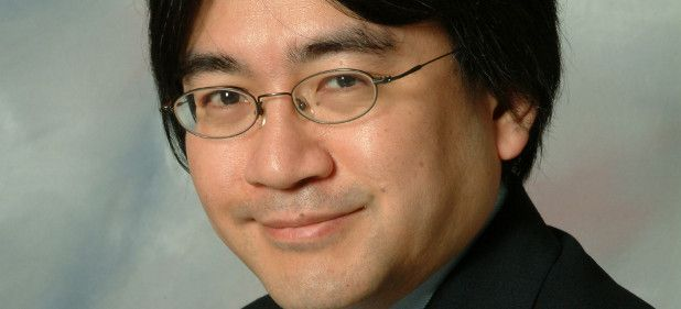 Wii U (Hardware) von Nintendo