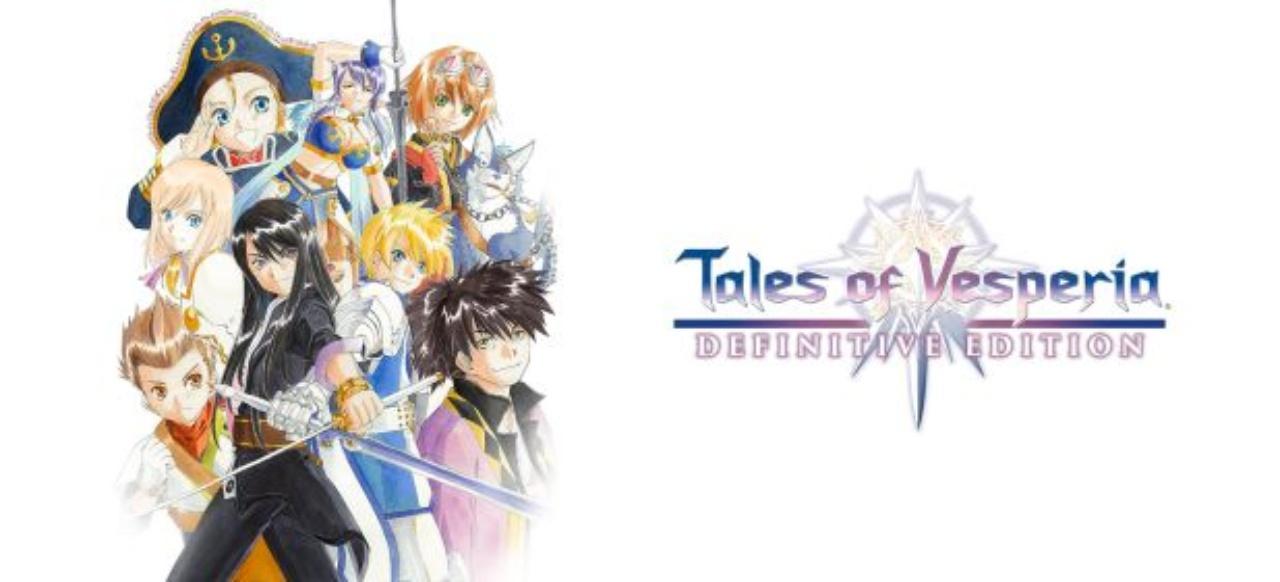 Tales of Vesperia (Rollenspiel) von Bandai Namco Entertainment
