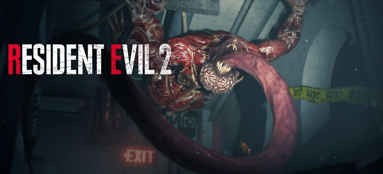 Resident Evil 2 (Action) von Capcom