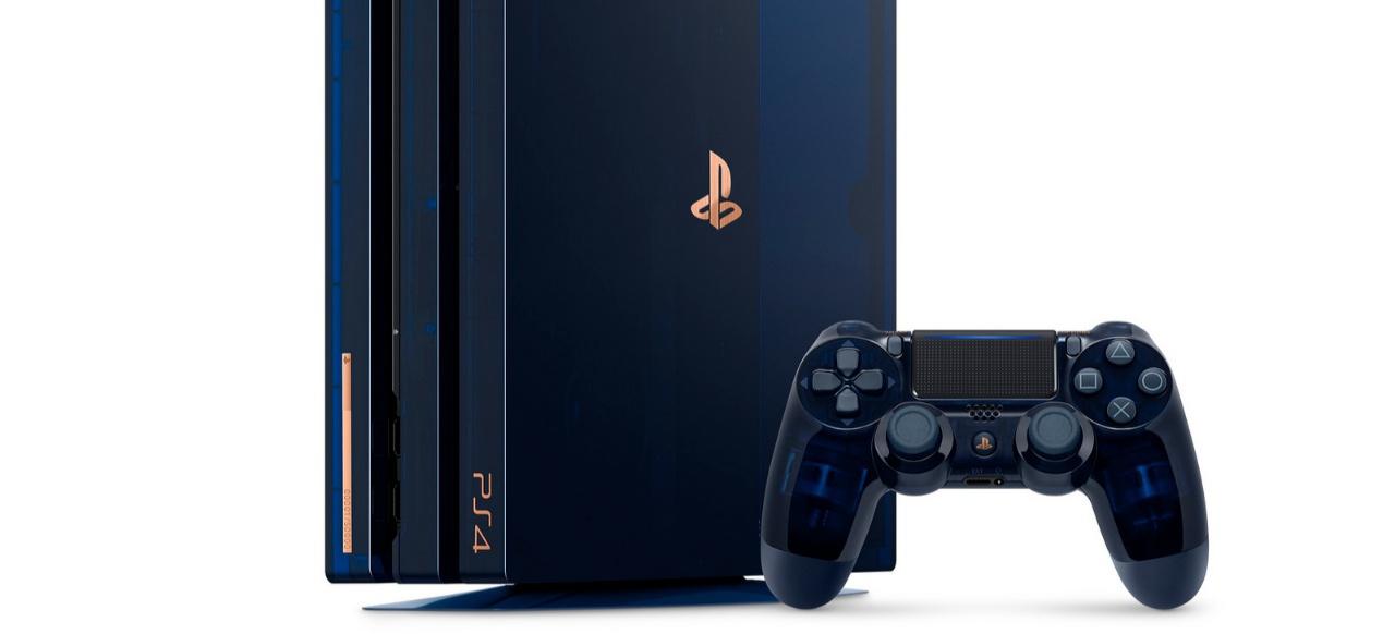 PlayStation 4 Pro (Hardware) von Sony