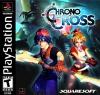 Chrono Cross (US)