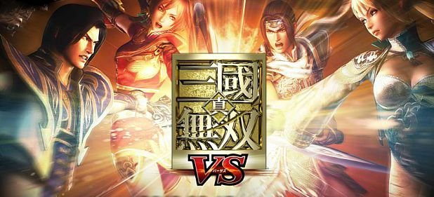 Dynasty Warriors VS (Action) von Tecmo Koei