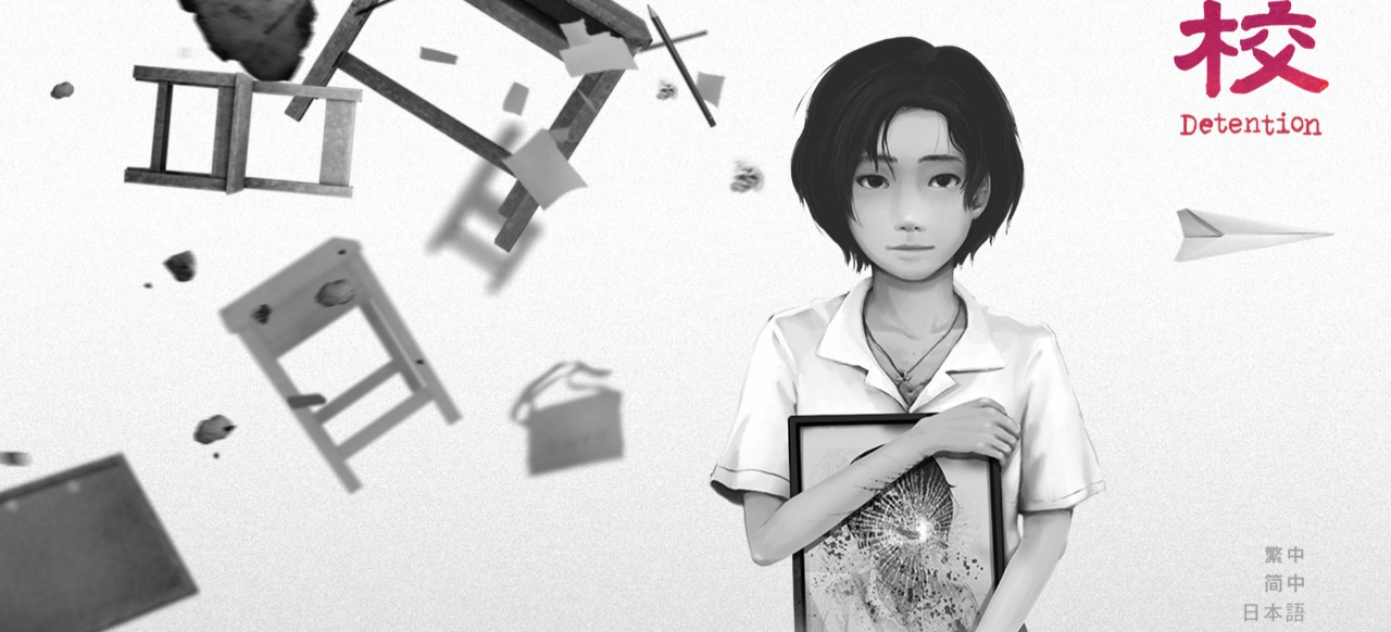Detention (Adventure) von Red Candle Games