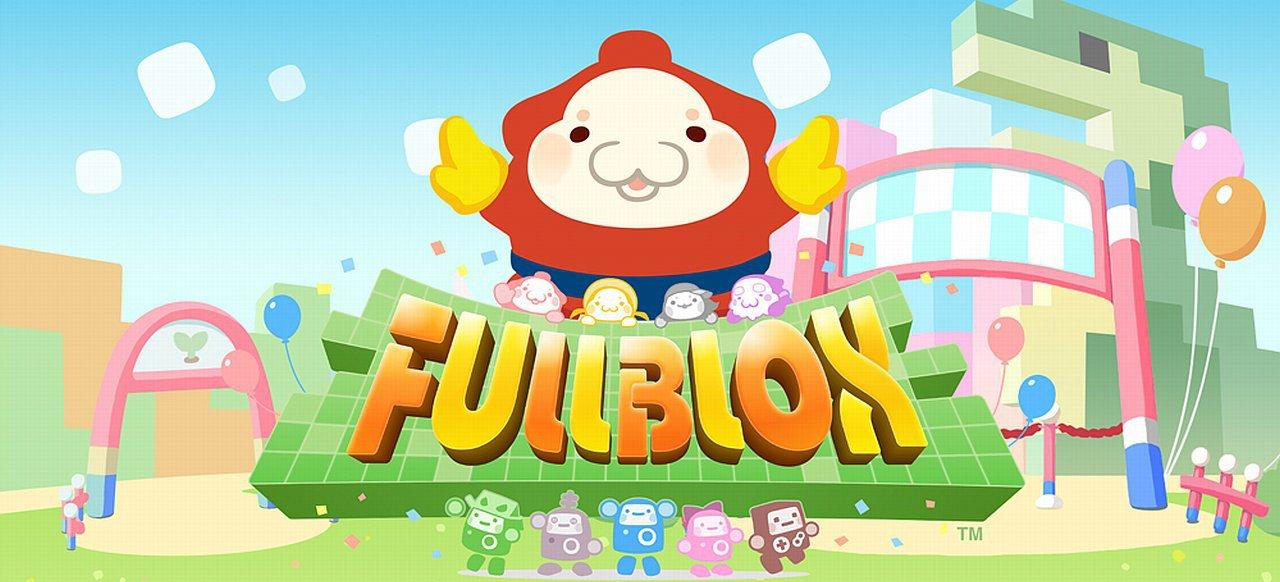 Fullblox (Geschicklichkeit) von Nintendo