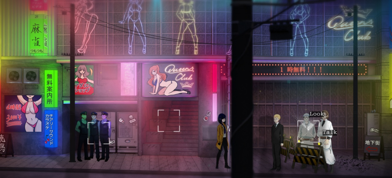 Tokyo Dark (Adventure) von Square Enix Collective