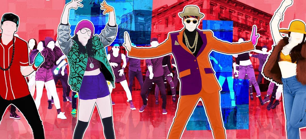 Just Dance 2016 (Geschicklichkeit) von Ubisoft