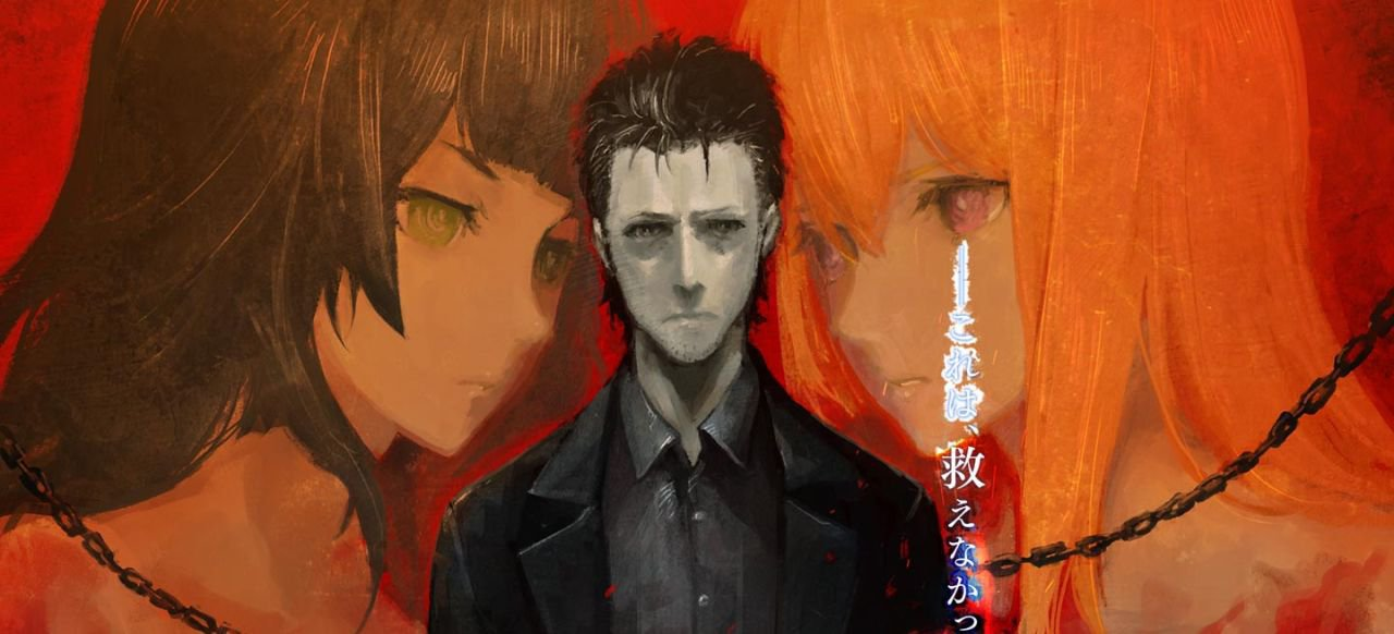 Steins;Gate 0 (Adventure) von PQube