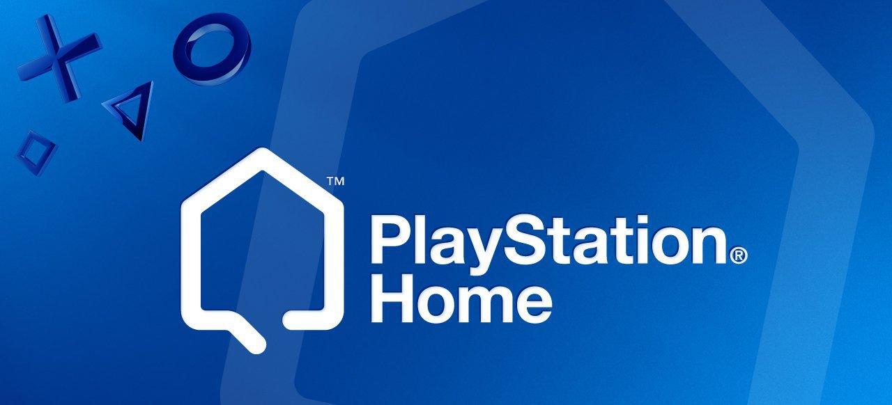 PlayStation Home (Sonstiges) von Sony