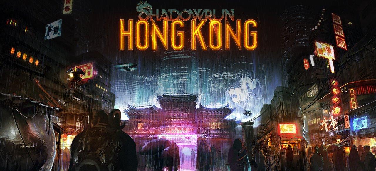 Shadowrun: Hong Kong (Rollenspiel) von