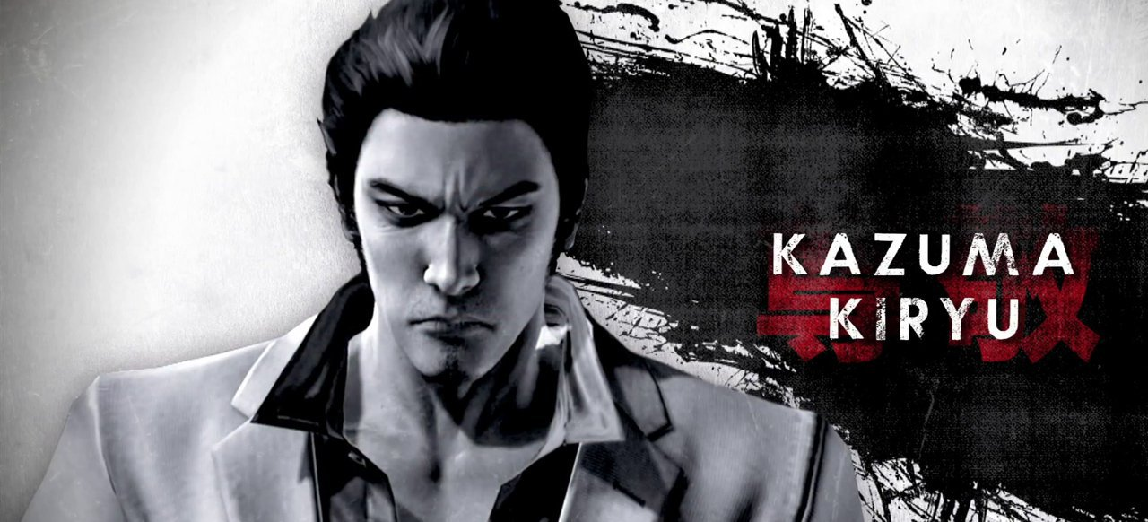 Yakuza (Action) von Sega
