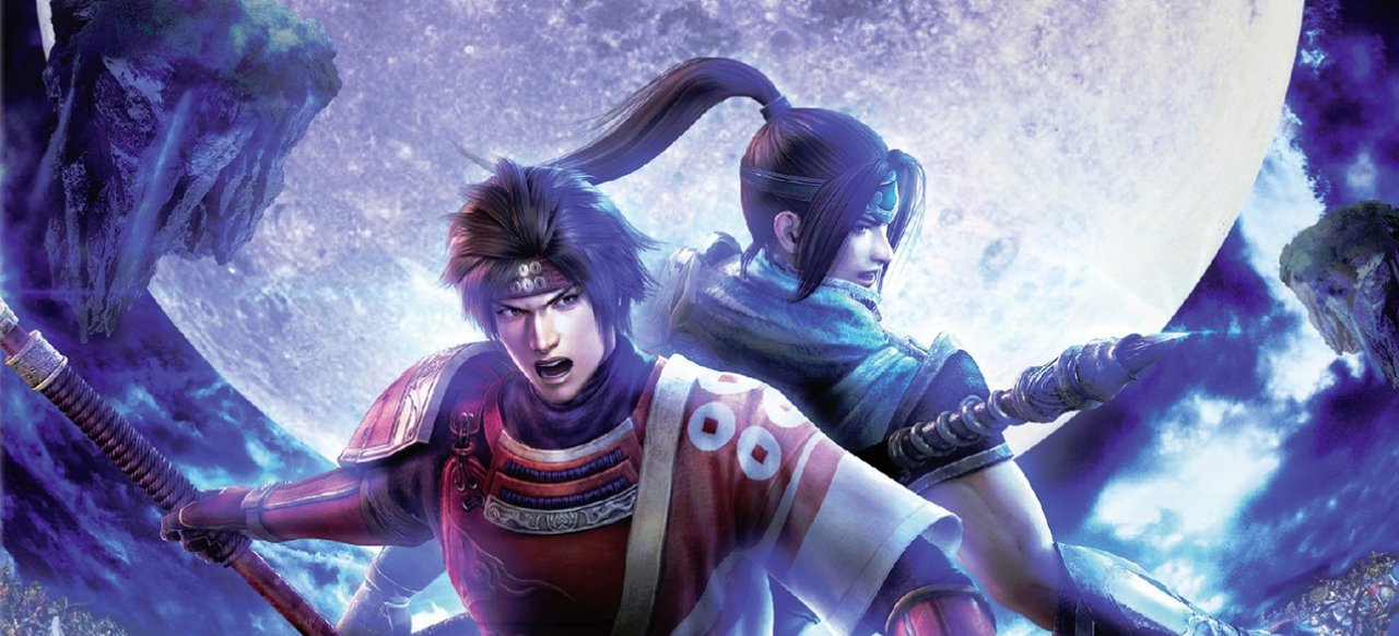 Warriors Orochi 3 Ultimate (Action) von Koei Tecmo
