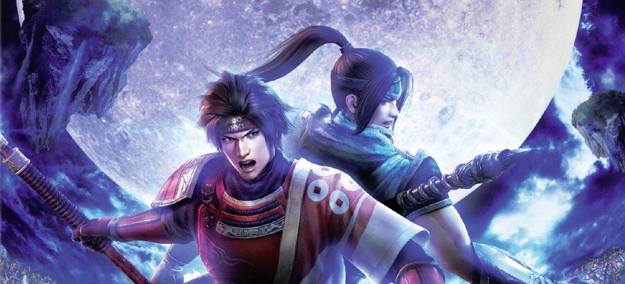 Warriors Orochi 3 Ultimate (Action) von Koei Tecmo