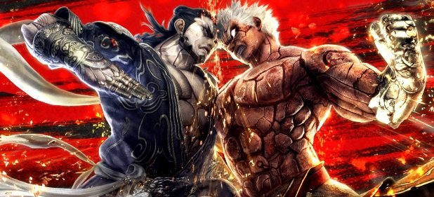 Asura's Wrath (Action) von Capcom