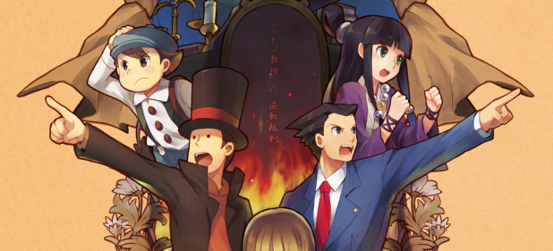 Professor Layton vs. Phoenix Wright: Ace Attorney (Adventure) von Capcom