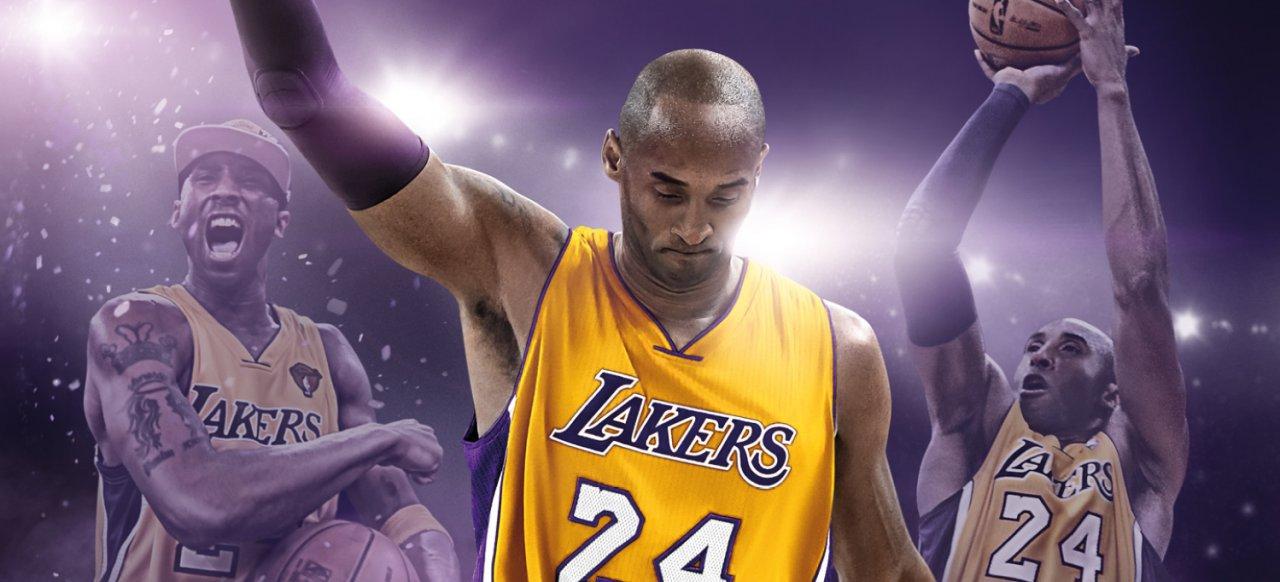 NBA 2K17 (Sport) von 2K