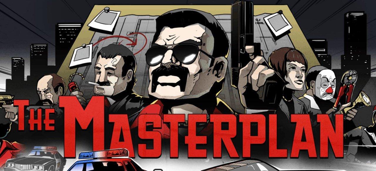 The Masterplan (Strategie) von Shark Punch