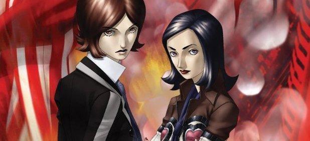 Shin Megami Tensei: Persona 2 - Innocent Sin (Rollenspiel) von Ghostlight