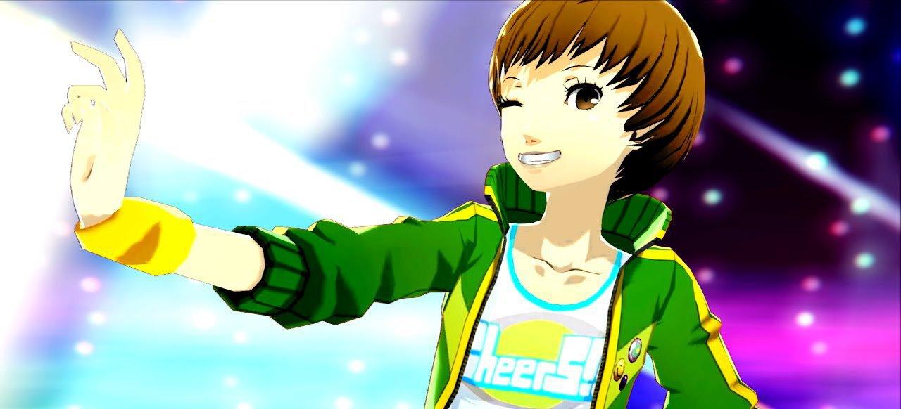 Persona 4: Dancing All Night (Geschicklichkeit) von Atlus