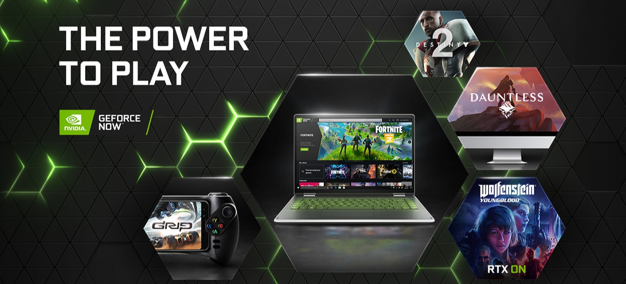 GeForce NOW (Hardware) von NVIDIA