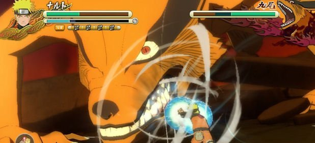 Naruto Shippuden: Ultimate Ninja Storm 3 (Action) von Namco Bandai