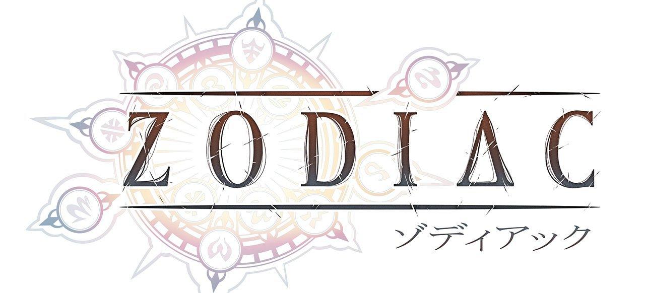 Zodiac: The Game (Rollenspiel) von