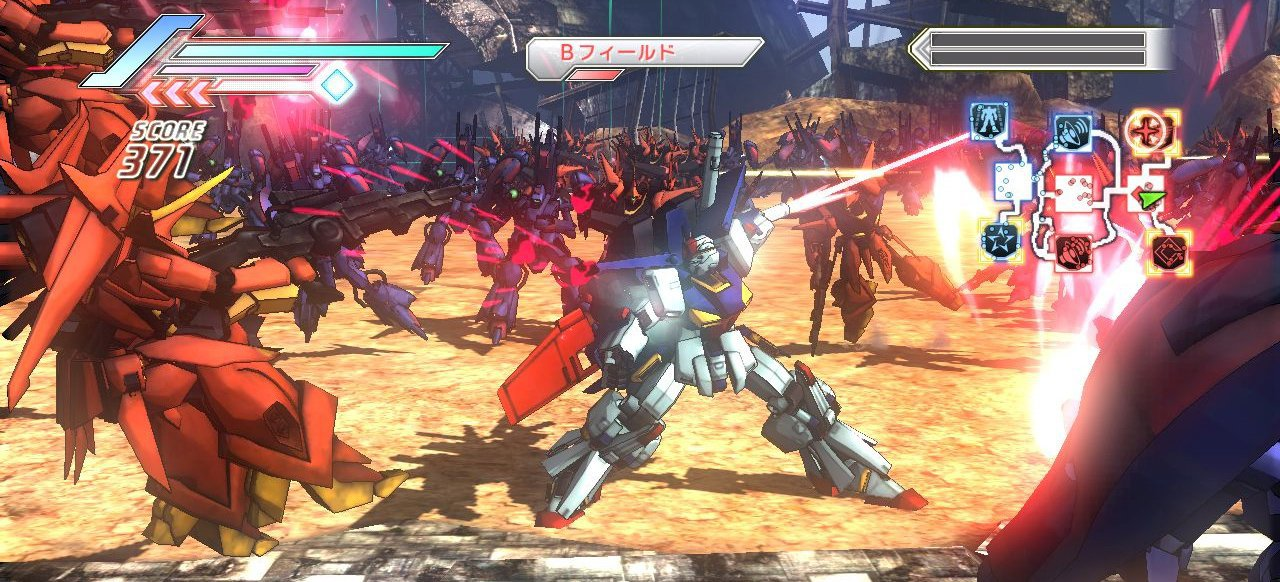 Dynasty Warriors: Gundam 3 (Action) von Namco Bandai