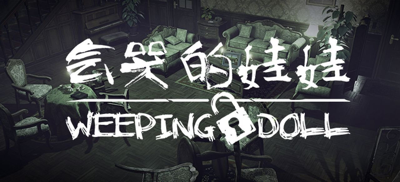 Weeping Doll (Adventure) von Oasis Games