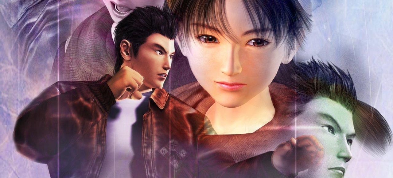 Shenmue 2 (Xbox) (Action) von Microsoft