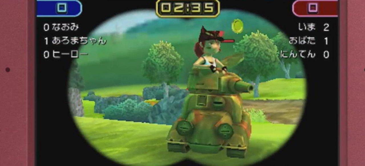 Tank Troopers () von Nintendo