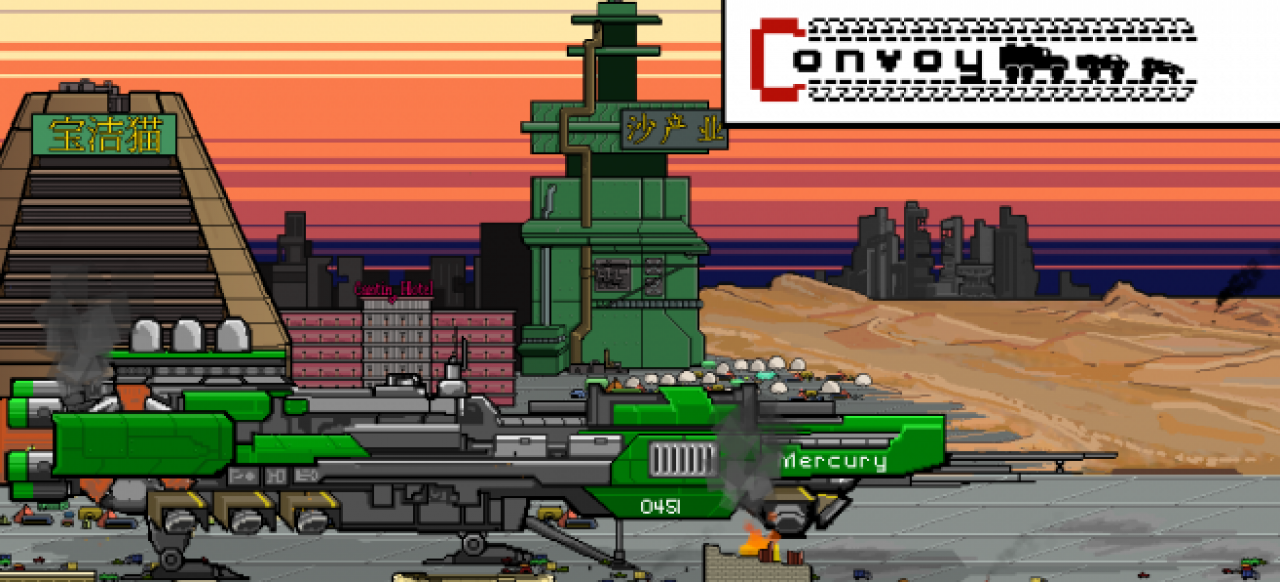 Convoy (Strategie) von Convoy Games