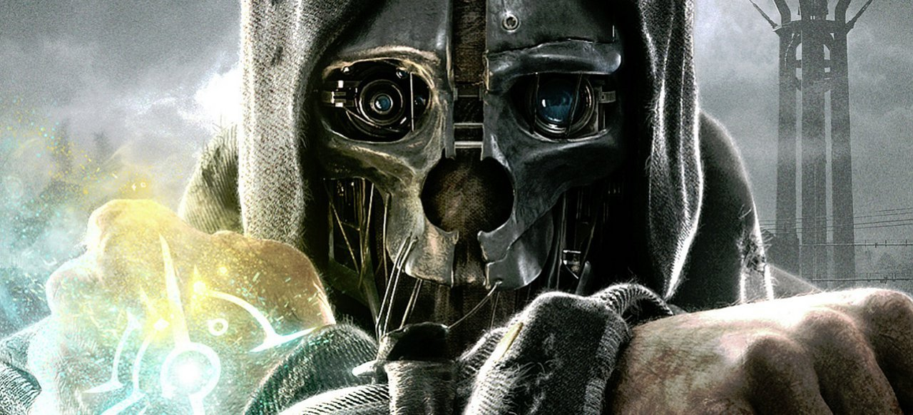 Dishonored: Die Maske des Zorns (Action) von Bethesda Softworks