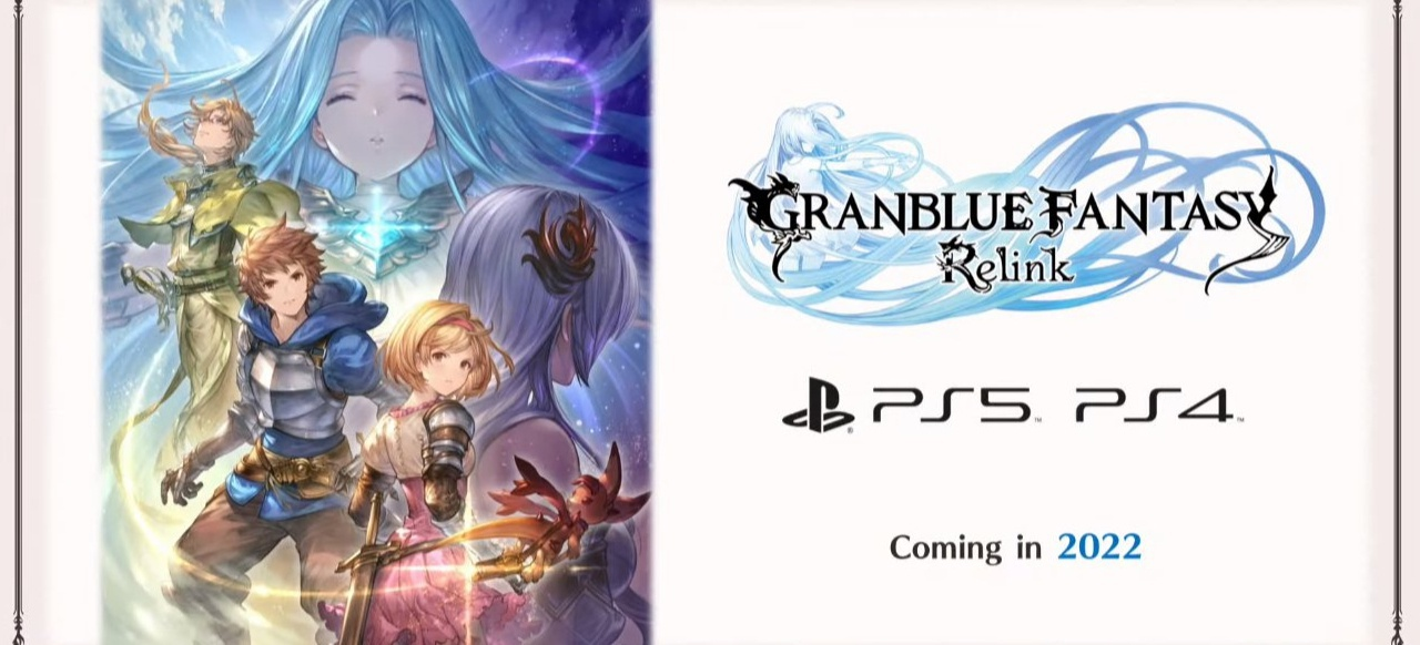 Granblue Fantasy Project Re: Link (Rollenspiel) von Cygames