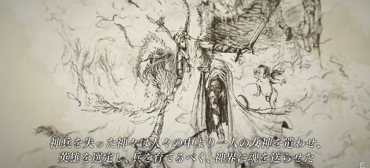 Valkyrie Anatomia: The Origin (Rollenspiel) von Square Enix