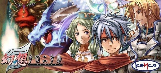 Mystic Chronicles () von Natsume
