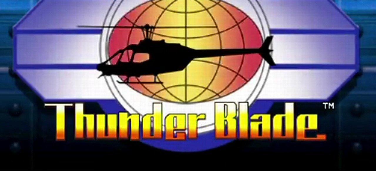 3D Thunder Blade (Action) von SEGA