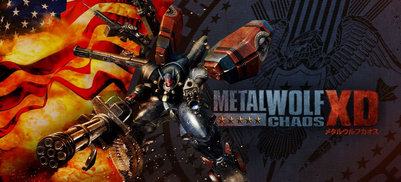 Metal Wolf Chaos XD (Action) von Devolver Digital