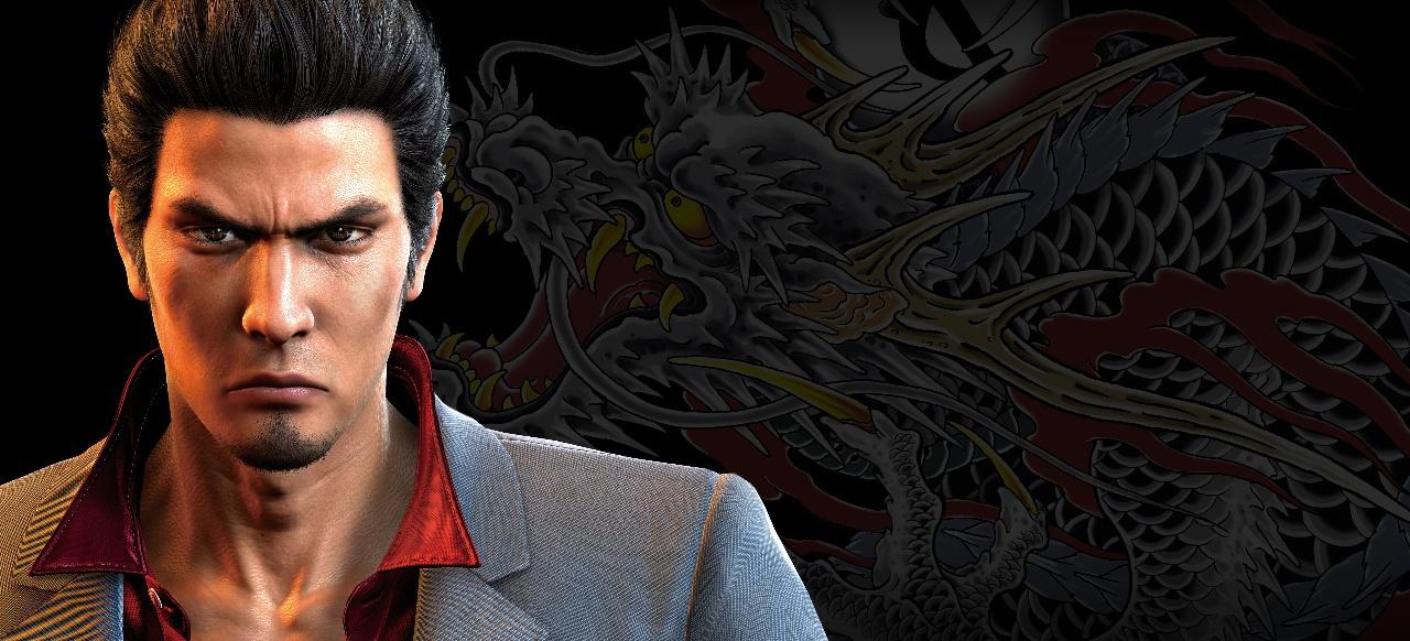Yakuza 6: Inochi no Uta (Action) von Sega