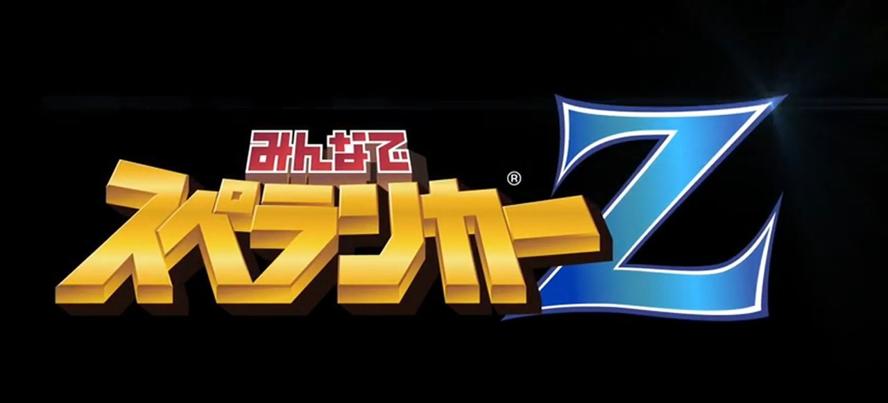 Spelunker Z (Geschicklichkeit) von Square Enix