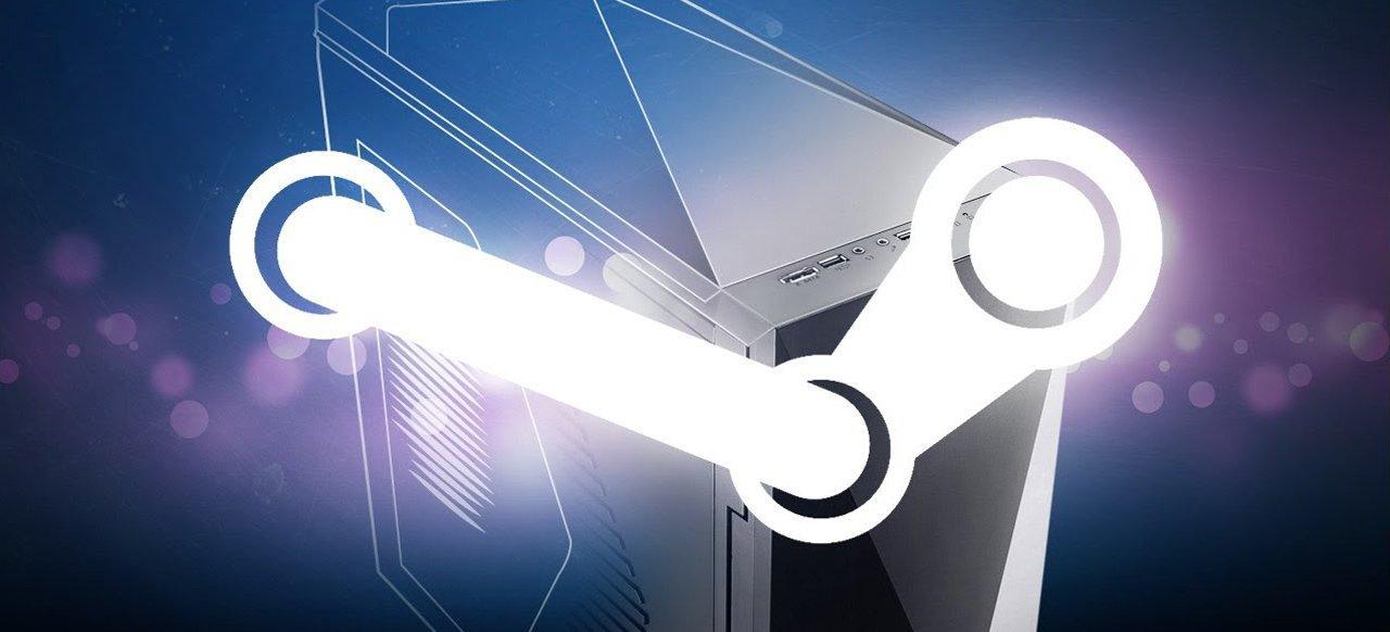 Steam Machine (Hardware) von Valve Software