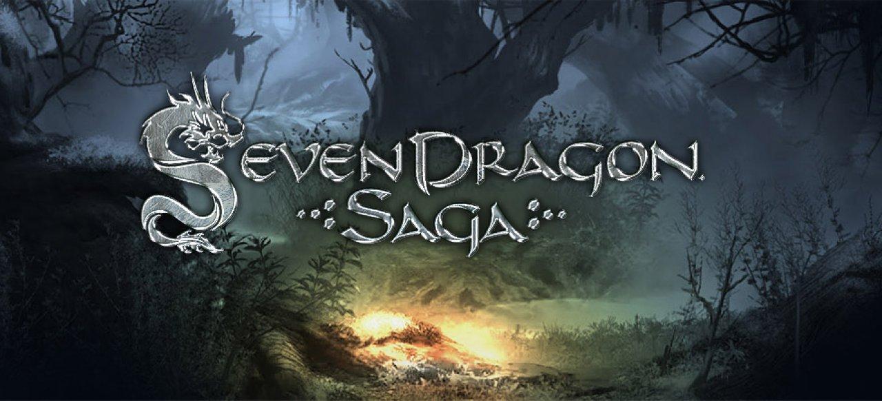 Seven Dragon Saga (Strategie) von Tactical Simulations Interactive