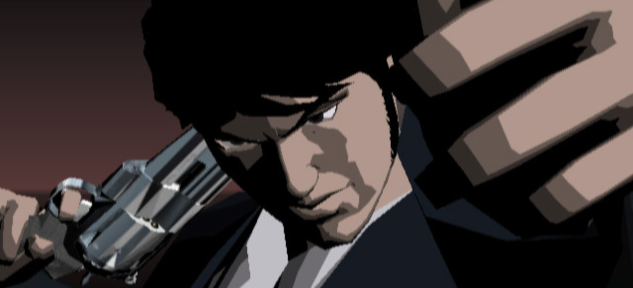 Killer 7 (Action) von Capcom / NIS America