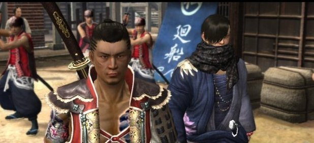 Way of the Samurai 4 (Action) von NIS America / Flashpoint