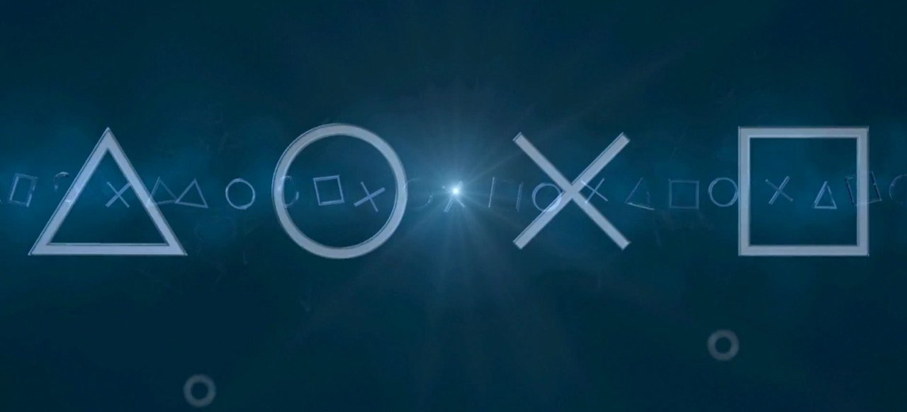 PlayStation (Hardware) von Sony Computer Entertainment Deutschland