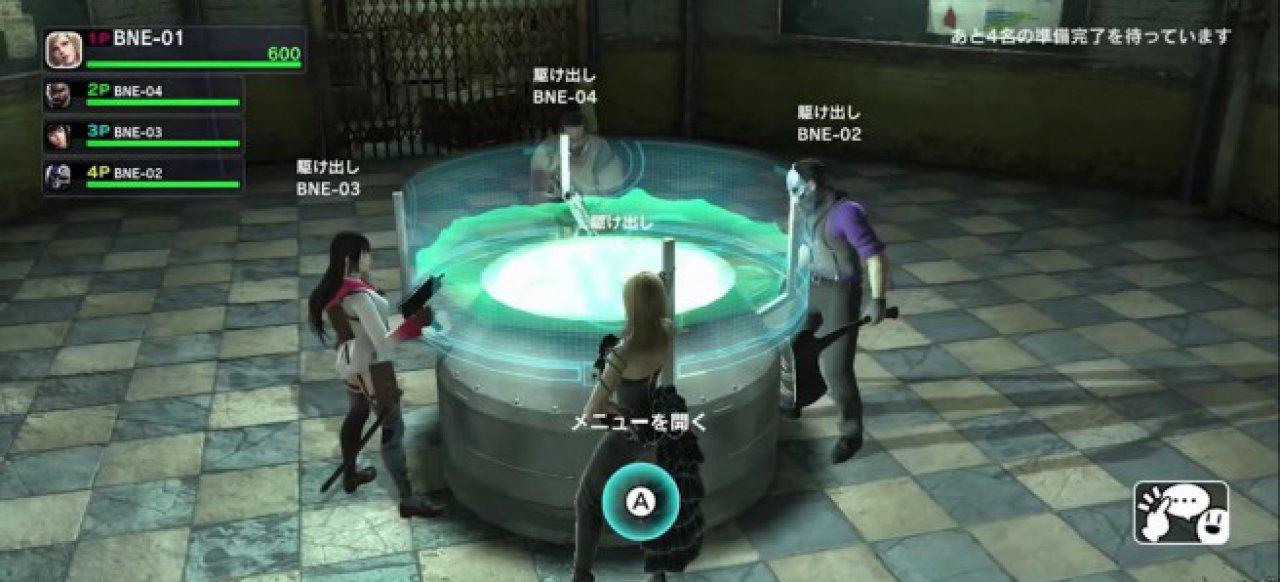 Lost Reavers (Action) von Namco Bandai