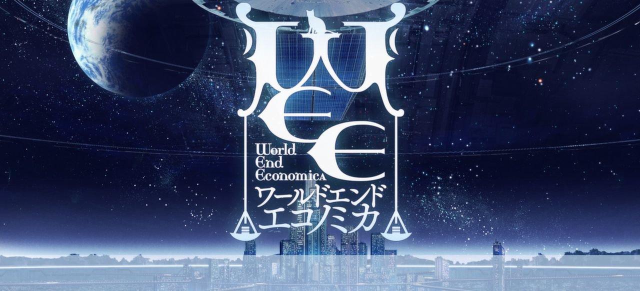 world end economica visual novel erscheint auch f r ps4 und vita. Black Bedroom Furniture Sets. Home Design Ideas