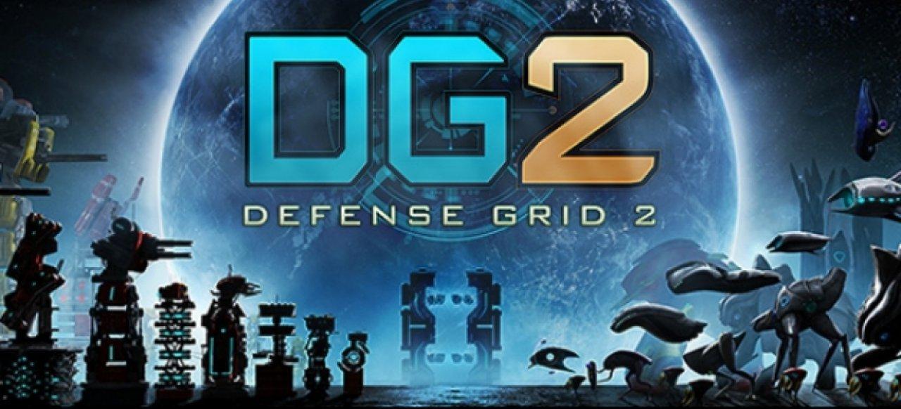 Defense Grid 2 (Strategie) von 505 Games