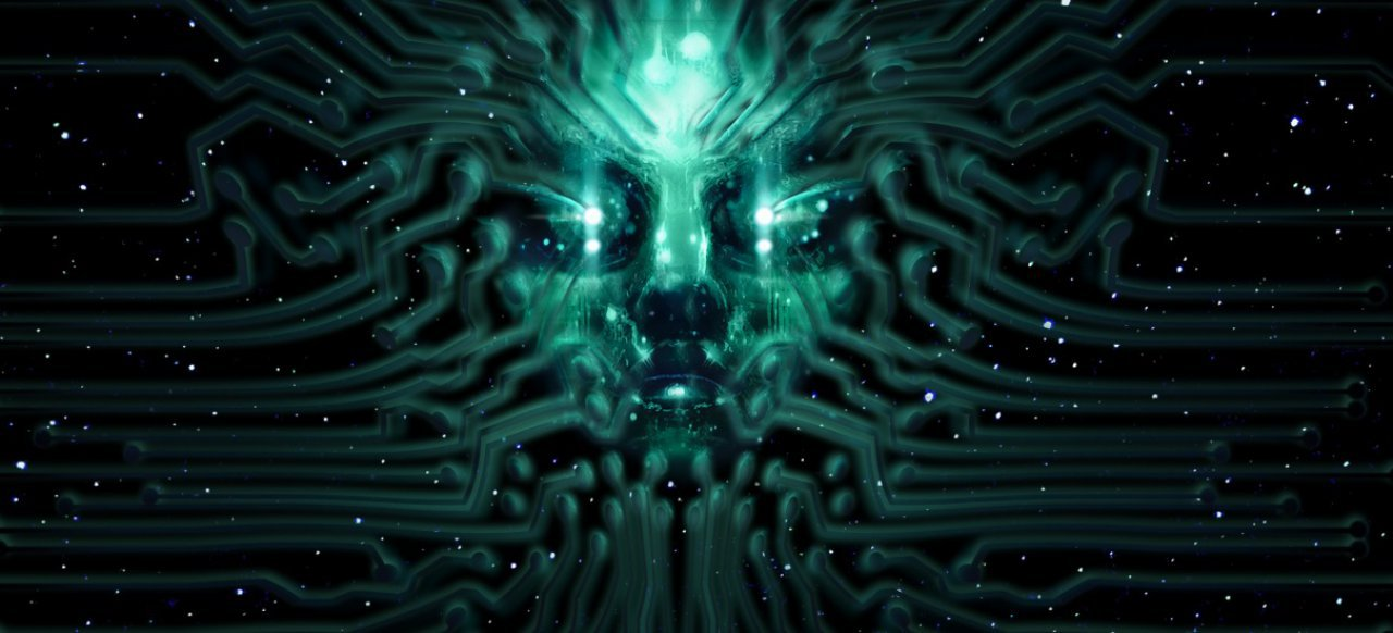 System Shock (Action) von Origin