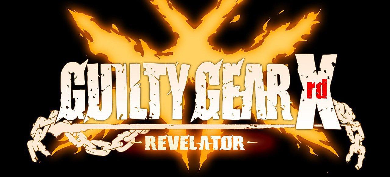 Guilty Gear Xrd -Revelator- (Action) von PQube