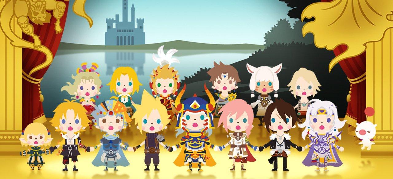 Theatrhythm: Final Fantasy - Curtain Call (Geschicklichkeit) von Square Enix