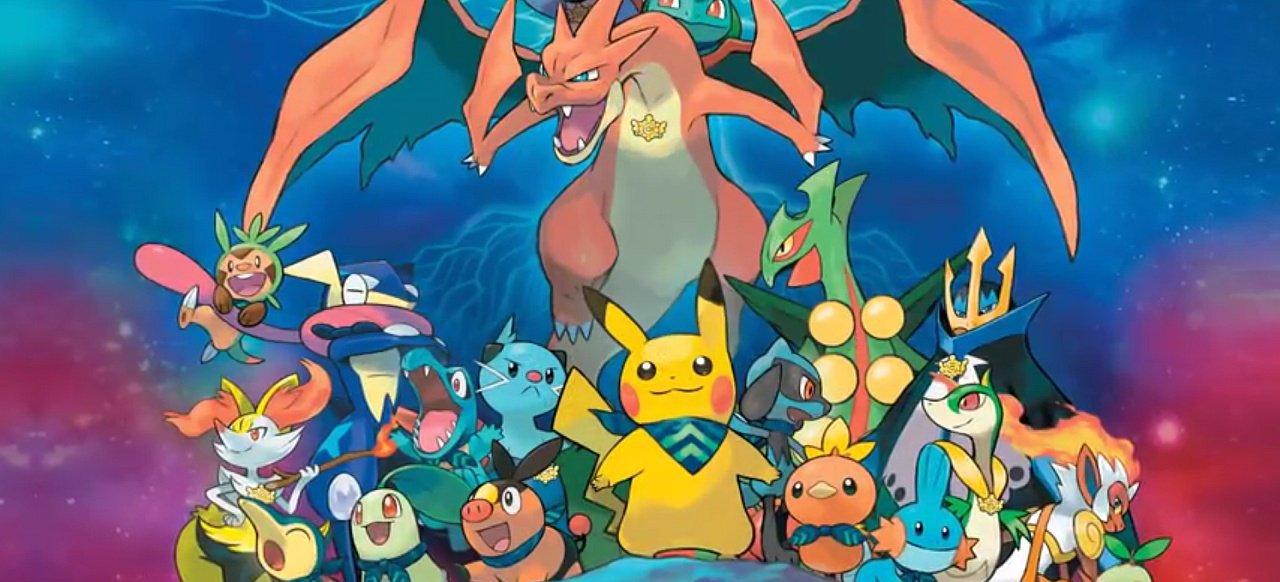 Pokémon Super Mystery Dungeon (Rollenspiel) von Nintendo